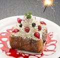 料理メニュー写真【サプライズにピッタリ♪】バニラフレンチトースト
