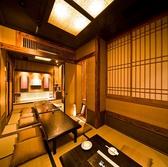 九州・沖縄の名物料理が自慢の隠れ家個室居酒屋です。芋焼酎・泡盛と九州・沖縄の美味しい食材をお楽しみ下さいませ。