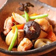 日本の味 筑前煮~注文を受けてからおつくりいたします