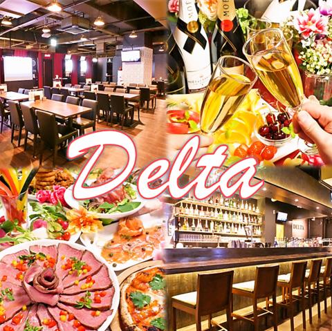 ダイニングダーツバー DELTA(デルタ)船橋店