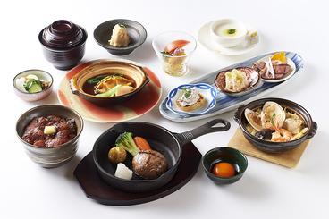 赤坂 津つ井 総本店のおすすめ料理1