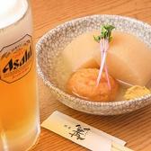 銀座篝 札幌店のおすすめ料理2