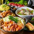 【お得な飲み放題付コース3278 円~◎】リーズナブルにお愉しみいただけるプランや、普段よりも贅沢にご宴会を愉しみたい時には上質脂ののったプリプリの鮮魚刺身や料理長自慢の調理法で仕上げるこだわり逸品など極上プランで各種宴会,飲み会などにご利用ください。お得なクーポンと併せてご確認下さいませ!