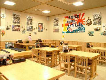 漁協食堂 うずしおの雰囲気1