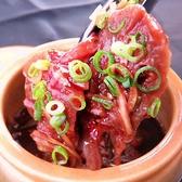 焼肉ハラミ屋のおすすめ料理2