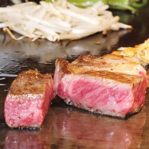 kyomachi Base teppan Dining&Bar image