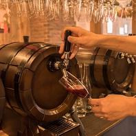 系列店で大人気の樽の生スパークリングワインあり♪