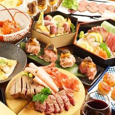 熟成肉 熟成魚 こなれ 梅田店のコース写真