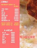 鉄板居酒屋 オコデモンのおすすめ料理2