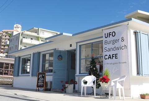 UFO Burger&Sandwich CAFE