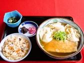 京美茶屋のおすすめ料理3