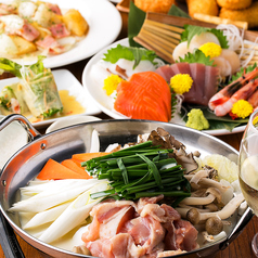 月の響 渋谷店のおすすめ料理1