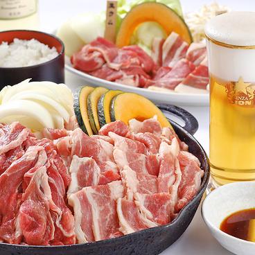 ビヤケラー札幌開拓使 サッポロファクトリー店のおすすめ料理1