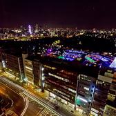 地上15階から天王寺の夜景を一望♪きれいな景色と美味しい食事!至福のひと時をお過ごしください。
