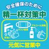 nino*nino ニーノニーノ 新宿東口駅前店のおすすめポイント1