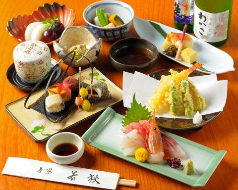 【各種ご会食に】本格日本料理を。飲み放題付きプラン 8500円(税・室料込)4名様以上