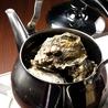 牡蠣とかはまぐりとか 貝賊のおすすめポイント3