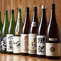 季節に合った日本酒。