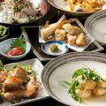 京都ハナビのおすすめ料理1