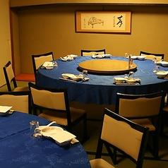 お座敷個室もテーブルでのご案内が可能です。