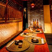 新宿の喧騒を忘れるかのような落ち着いた個室空間をご用意♪外せない接待などにもご利用頂ける情緒あふれる完全個室空間にてご案内致します♪