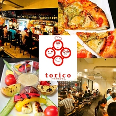 トリコ torico 那覇の写真