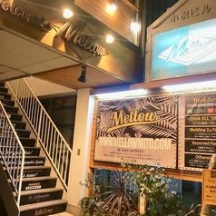 Mellow 駅南店の写真