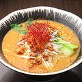 料理メニュー写真胡麻担担麺