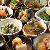 VEGETABLE DINING 農家のおすすめ料理2