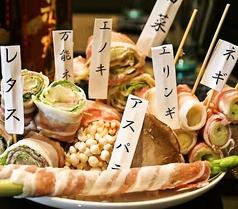 あいば商店 熊本下通り店のおすすめ料理1