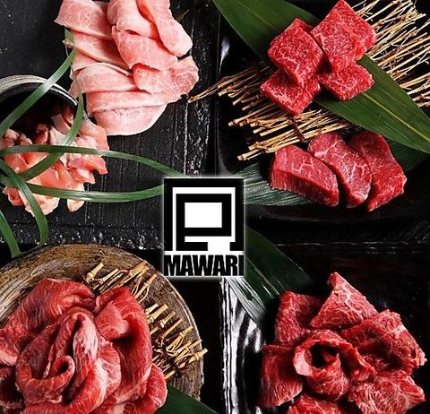 近江牛焼肉 囘 MAWARI 河原町店