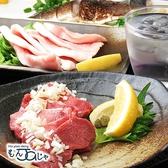もんJaじゃのおすすめ料理3