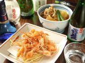 松月庵のおすすめ料理3