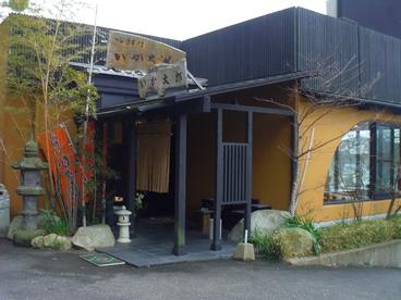 海鮮門いか太郎の雰囲気1