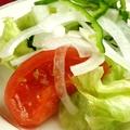 料理メニュー写真生野菜盛合せ