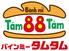 バインミータムタムのロゴ