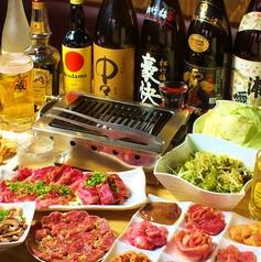 焼肉・ホルモン酒場 〇蔵のおすすめ料理1