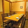 【完全個室1室目】6名様用の完全個室のお席!当店は合計2室ご用意しております!各種ご宴会に◎