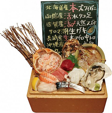 生け簀の銀次 宜野湾店のおすすめ料理1