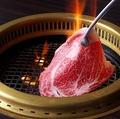 YAKINIKU RIKI しらさぎのおすすめ料理1