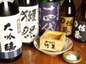竹泉のおすすめ料理3