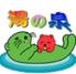 東名厚木健康センターのロゴ