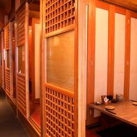 ◆個室空間が充実◆