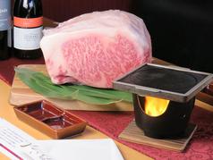 炭火焼ステーキ 個室肉処 美々牛の写真