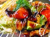 お好み焼き 鉄板焼き ちっちのおすすめ料理2