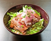ナムズ 掛川のおすすめ料理2