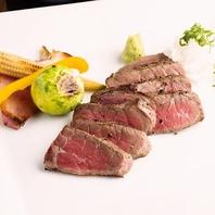☆A5ランク黒毛和牛赤身 熟成肉☆