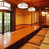 個室・座敷・掘りごたつ・テーブル席とお席をご用意しております