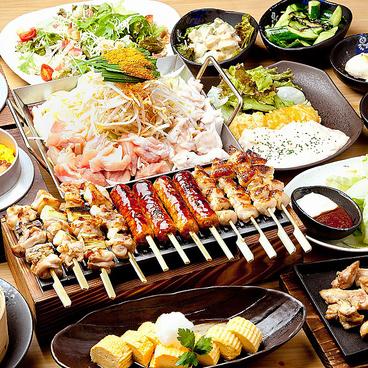 とりでん 藤江店のおすすめ料理1