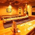 最大50名様までOKの大宴会場は、全席掘りごたつ!足元ゆったりなのでどんな方にも喜んで頂けます♪飲み放題コースは3500円~ご用意!